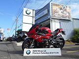 S1000RR/BMW 1000cc 愛知県 東海オートトレーディング
