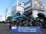 R1250GS/BMW 1250cc 愛知県 トーカイオート