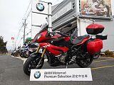 S1000XR/BMW 1000cc 愛知県 トーカイオート