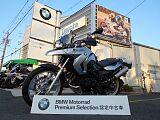 F650GS TWIN/BMW 800cc 愛知県 トーカイオート