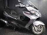 スカイウェイブ400/スズキ 400cc 愛知県 バイクエリア ダンガリー 本店