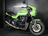 Z900RS CAFE/カワサキ 900cc 愛知県 バイクエリア ダンガリー 本店