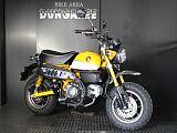 モンキー125/ホンダ 125cc 愛知県 バイクエリア ダンガリー 本店