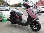 ジョグ/ヤマハ 50cc 愛知県 バイクセブン・(有)ナナカンパニー
