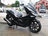 PCX150/ホンダ 150cc 愛知県 バイクセブン・(有)ナナカンパニー