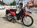 クロスカブ110/ホンダ 110cc 愛知県 バイクセブン/有限会社ナナカンパニー