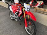 CRF250L/ホンダ 250cc 愛知県 モトハウス 248