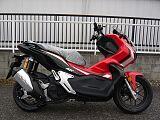 ADV150/ホンダ 150cc 愛知県 モトハウス21 安城店