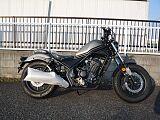 レブル 250/ホンダ 250cc 愛知県 モトハウス21 安城店