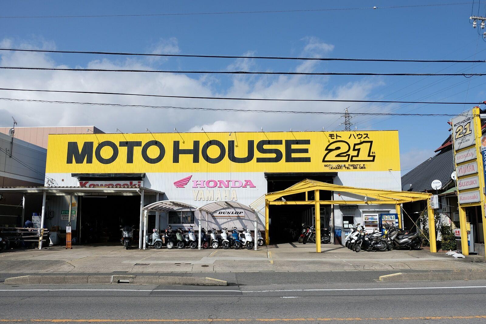 モトハウス21 岡崎店