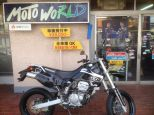 Dトラッカー/カワサキ 250cc 愛知県 モトワールド