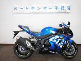 GSX-R1000R/スズキ 1000cc 愛知県 オートセンター平針店
