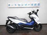フォルツァ(MF13E)/ホンダ 250cc 愛知県 オートセンター平針店
