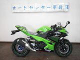 ニンジャ250/カワサキ 250cc 愛知県 オートセンター平針店