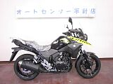 Vストローム250/スズキ 250cc 愛知県 オートセンター平針店