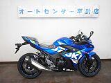 GSX250R/スズキ 250cc 愛知県 オートセンター平針店