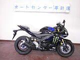 YZF-R25/ヤマハ 250cc 愛知県 オートセンター平針店