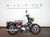 クロスカブ110/ホンダ 110cc 愛知県 オートセンター平針店
