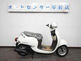 ジョルノ/ホンダ 50cc 愛知県 オートセンター平針店