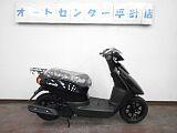 ジョグ/ヤマハ 50cc 愛知県 オートセンター平針店