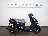 シグナス125X/ヤマハ 125cc 愛知県 オートセンター平針店