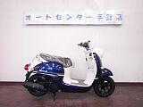 ビーノ/ヤマハ 50cc 愛知県 オートセンター平針店