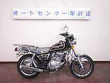 GN125/スズキ 125cc 愛知県 オートセンター平針店