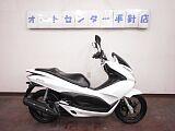 PCX125/ホンダ 125cc 愛知県 オートセンター平針店