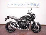 Z900RS/カワサキ 900cc 愛知県 オートセンター平針店