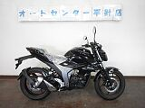 ジクサー 150/スズキ 150cc 愛知県 オートセンター平針店