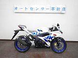 GSX-R125/スズキ 125cc 愛知県 オートセンター平針店