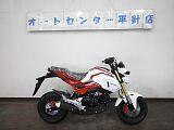グロム/ホンダ 125cc 愛知県 オートセンター平針店