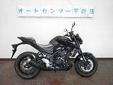 MT-25/ヤマハ 250cc 愛知県 オートセンター平針店