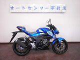 GSX-S125/スズキ 125cc 愛知県 オートセンター平針店