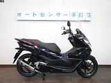 PCX150/ホンダ 150cc 愛知県 オートセンター平針店