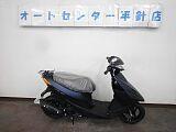 アドレスV50 (4サイクル)/スズキ 50cc 愛知県 オートセンター平針店