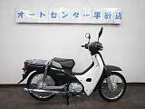 スーパーカブ50/ホンダ 50cc 愛知県 オートセンター平針店
