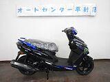 シグナスX SR/ヤマハ 125cc 愛知県 オートセンター平針店