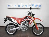 CRF250L/ホンダ 250cc 愛知県 オートセンター平針店