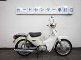 スーパーカブ110/ホンダ 110cc 愛知県 オートセンター平針店