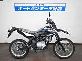 ヤマハ WR155R
