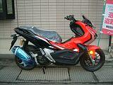 ADV150/ホンダ 150cc 岩手県 吉川モータース