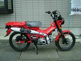 CT125 ハンターカブ/ホンダ 125cc 岩手県 吉川モータース