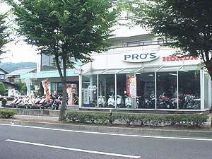 (有)高田モータース