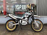 セロー 250/ヤマハ 250cc 滋賀県 YSP滋賀