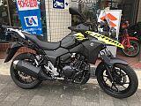 Vストローム250/スズキ 250cc 京都府 SBS京橋ツーソン(TUWSON)