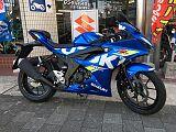 GSX-R125/スズキ 125cc 京都府 SBS京橋ツーソン(TUWSON)