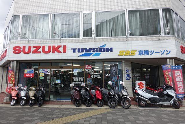 SBS京橋ツーソン(TUWSON)