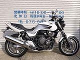 CB400スーパーフォア/ホンダ 400cc 京都府 岡島モータークラブ