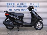 アクシストリート/ヤマハ 125cc 京都府 岡島モータークラブ